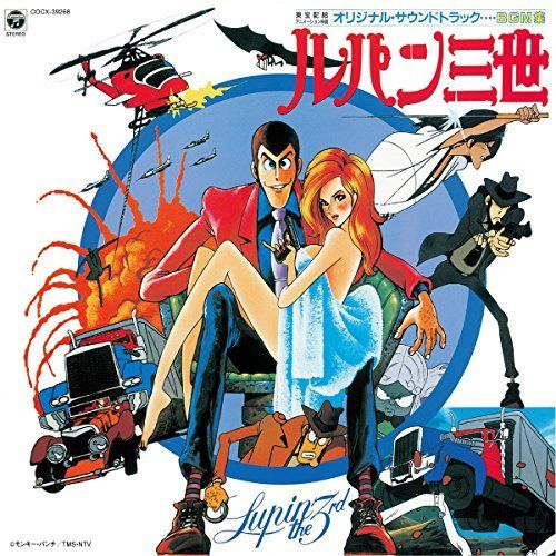 Details about [CD] Lupin the 3rd: Lupin vs  the Clone Mamo BGM Collection  NEW