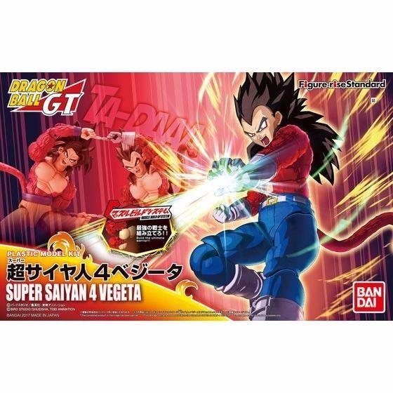Figure-rise Standard Super Saiyan 4 Gogeta Model Kit Dragon Ball GT BANDAI NEW**
