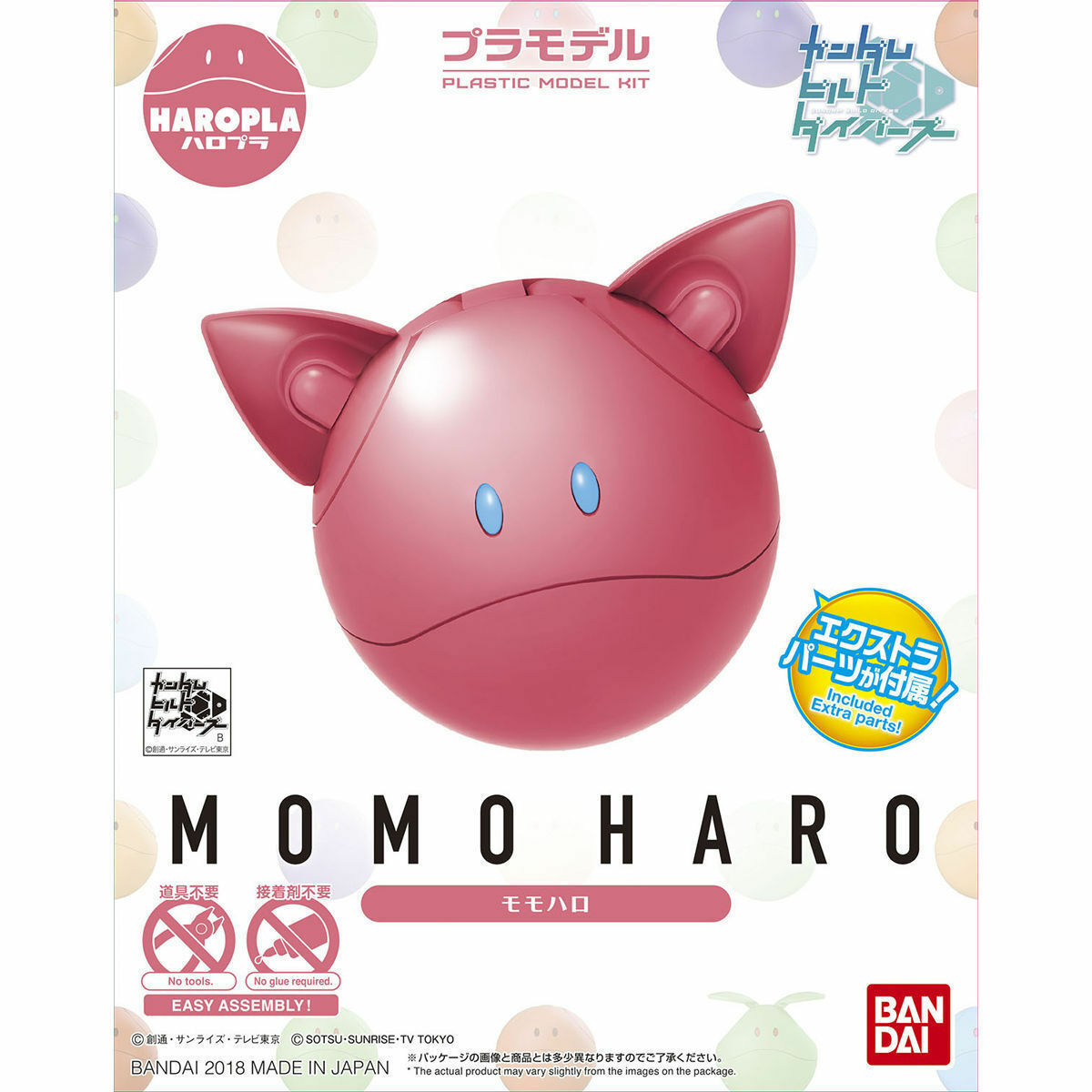 BANDAI Gundam Model kit Haropla Haro Loader 1//144 HG BD:R